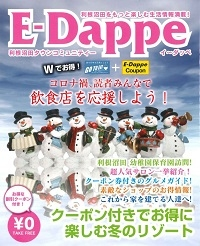 E-dappe2012.jpg